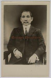 Vintage 1910s Historic China President Sun Yat-Sen Seated Portrait Photo #4 BB