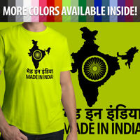 Made In India Proud Indian Humorous Funny Cool Mens Crew Neck Tee Unisex T-Shirt