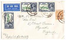Malaya STRAITS SETTLEMENTS-SILVER JUBILEE-SG#257(x3)#224-SINGAPORE