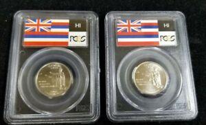 2008-D Hawaii State Quarter PCGS MS 67- Hawaiian Flag Label- Satin Finish