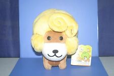 SAN-X Afro Ken Carly Ken Plush Doll JAPAN 18cm7.2""