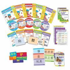 Your Baby Can Learn! Chinese Deluxe Kit ( NEW )