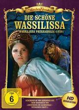 Die schöne Wassilissa - Märchen Klassiker (Lila) - DVD