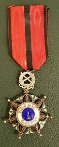 IRAQ KING FAISAL I ALRAFIDEEN ORDER 5TH DEGREE CHEST MEDAL RARE IN GOOD COND.