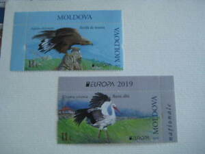 2019 Moldova Europa CEPT Set of 2 Bird stamps in mint condition - MNH