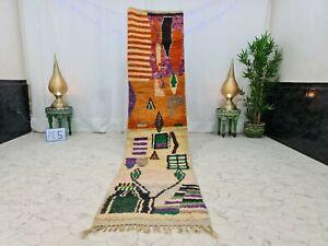 "Moroccan Boujaad Handmade Runner 2'3""x10'4""f Berber Patchwork Orange White   Rug"