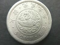 1905 YEAR 9 Korea 5 CHON . RARE Korea Coin.  Full Details.大韓 光武九年⭐⭐⭐