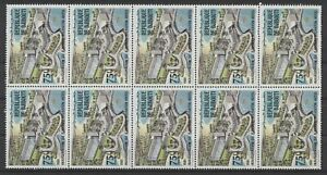 [PG30041] Djibouti 1981 good block of 10 very fine MNH stamp