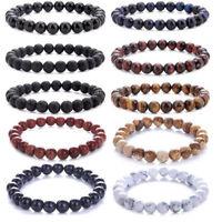 Men Women 8mm Lava Rock Chakra Beads Elastic Natural Agate Bracelet Wristband