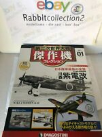 "DIE CAST "" KAWANISHI NiK2-J SHINDENKAI "" WW2 AIRCRAFT COLLECTION FIGHTER 1/72 01"