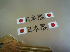 Made in Japan Japanese Text & Hinomaru Flag on Clear Car Bike Stickers 55mm Pair