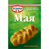 Dried Yeast by Dr Oetker 4 x 7g Sachets the Best for Bread & Baking, Instant
