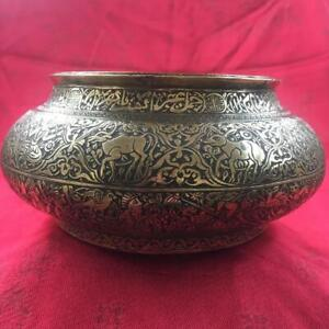 GORGEOUS ANTIQUE c. 1900 PERSIAN QAJAR BRASS FARS BOWL / POT WITH FIGURAL DESIGN