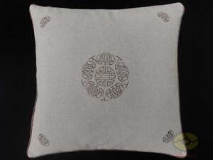 Beige Linen Auspicious Longevity Good Fortune Design Cushion Cover/Pillow Case