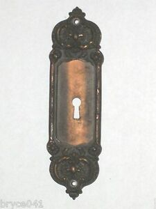Antique Yale & Towne Pocket Fancy Ornate Pocket Door Pulls W/ Keyholes