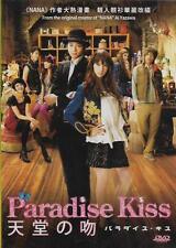 Paradise Kiss DVD Kitagawa Keiko Mukai Osamu Japanese NEW R3 Eng Sub