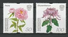Kyrgyzstan 2017 Flowers 2 MNH stamps
