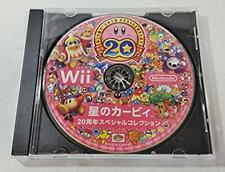 Nintendo Wii Kirby's dreamland 20th Anniversary Special Collection japan used