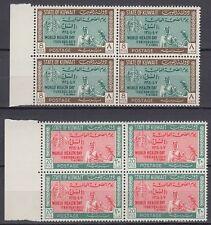 Kuwait 1964 ** Mi.241/42 Tuberkulose Medizin Gesundheit Medicine [kwv245]