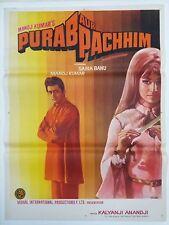 INDIAN VINTAGE OLD BOLLYWOOD MOVIE POSTER- PURAB AUR PACHHIM/MANOJ KUMAR SAIRA