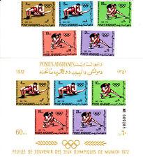 Afghanistan 1972 Summer Olympic, Munich 1972, MNH,  #1
