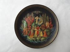 Russian Cabinet Plate 1204