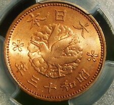 """Japan 1 Sen 1938 """"The Crow"""" PCGS MS-65 Nice Red Bronze Coin!"""