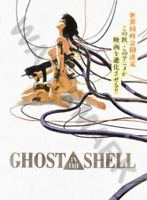 GHOST IN THE SHELL MANGA ANIME ANIMATION GIANT WALL POSTER ART PRINT LLF0543