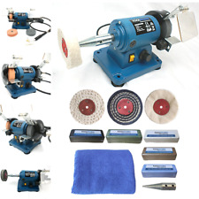 "3"" 150W Mini Bench Grinder Polisher With TOOLSTORM 3"" Metal Polishing Kit"