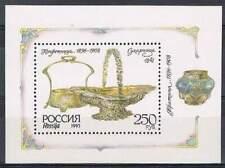 Rusland 1993 postfris MNH Blok 5 - Tafelzilver