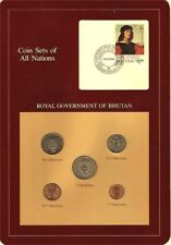 1979 BHUTAN - MINT UNC COIN SET (6) - COIN SETS OF ALL NATIONS - RAPHAEL STAMP
