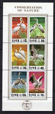 Water Birds Fauna Nature on postage stamps - MNH** AF