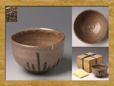 Japanese Old Tea Bowl [ Chawan ] Karatsu / 絵�津茶碗 / W13.5×H 8.5[cm]