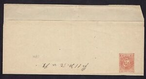 DOMINICAN REPUBLIC POSTAL STATIONERY 1890 UPU NEWSPAPER WRAPPERS