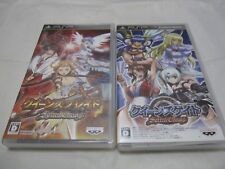W/Tracking Number. USED PSP Queen's Blade Spiral Chaos + Gate 2 Set Japanese Ver