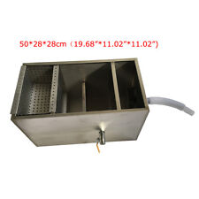 2 Inlets Stainless Steel Grease Trap Interceptor Restaurant Kitchen Wastewater