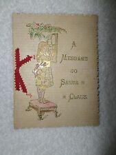 Antique c1900 A Message to Santa Claus Christmas Xmas Poem Story CARD Booklet