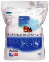 Okinawa sea Salt Blue ocean seawater salt 500g New Japan