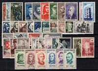 AK140477/ FRANCE / 1956 COMPLETE YEAR MINT MNH – CV 190 $