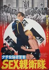 SALON KITTY Japanese B2 movie poster B TINTO BRASS NAZISPLOITATION 1977 RARE
