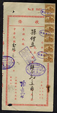 1939 Shanghai China Revenue Receipt cover Union Company Pre war