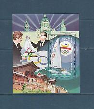 Guinée république  bloc  jeux olympiques Barcelone 1992  1989  num : 83 **