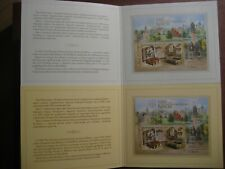 Rare booklets Belarus 2019 1000 years since the first written reference to Brest