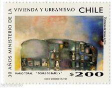 Chile 1995 #1721 30 años Ministerio de la Vivienda y Urbanismo MNH