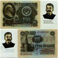 100 rubles 1961 (2021), Joseph Stalin, Souvenir polymer banknote, UNC