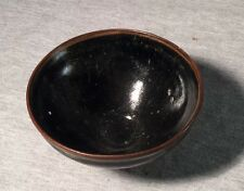 A Chinese Black Pottery Bowl