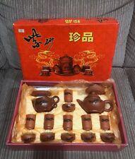 Chinese Dragon Yixing Zisha Clay Full Tea Set in Original Box