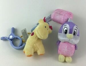 Car Seat Stuffed Plush Hanging Toys 2pc Lot Bird Giraffe Disney Just One Year