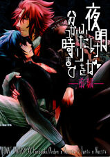 Final Fantasy 15 Xv Doujinshi Comic Ignis / Ardyn x Noctis Until Dawn Divides 1