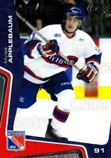 2005-06 Kitchener Rangers #23 Myles Applebaum